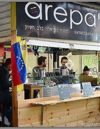 Arepa's Tel-aviv