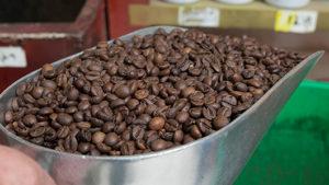 cafe bashuk