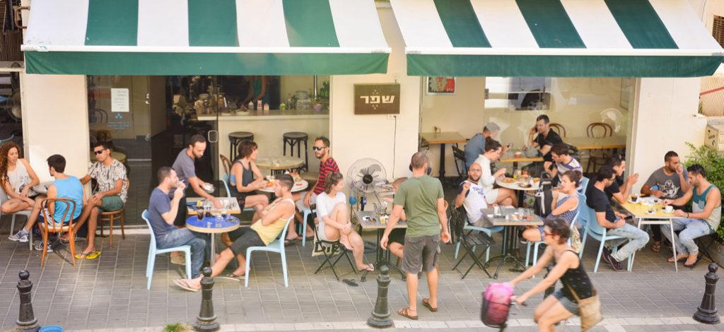 Shefer Café