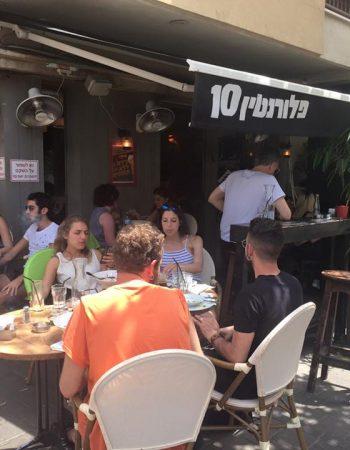 Florentin 10