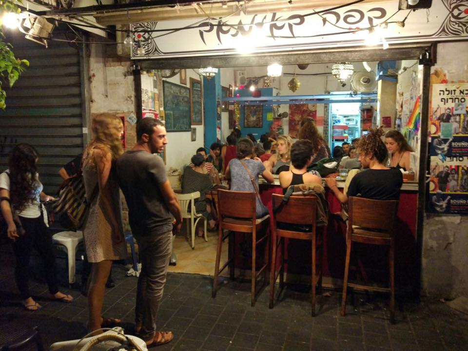 Vegan Restaurant Tel Aviv - Kaimak coffe shop