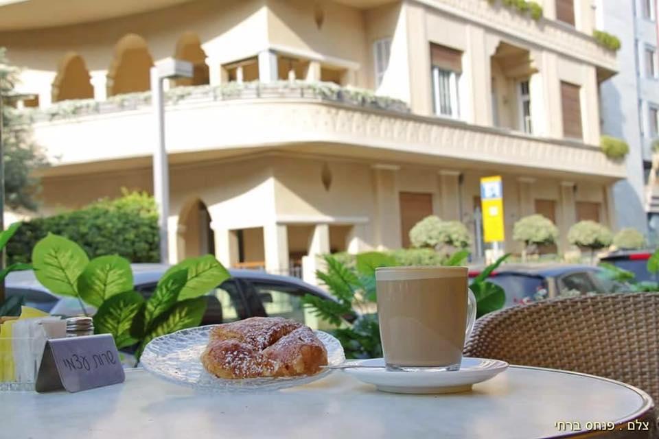 Ben-Ami Cafe