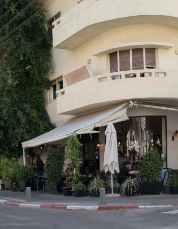 Cafe Shneor