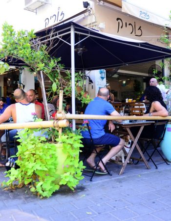 Cafe Zorik