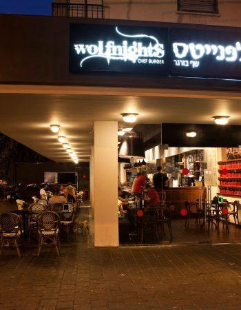 Wolfnights Yehuda Maccabi