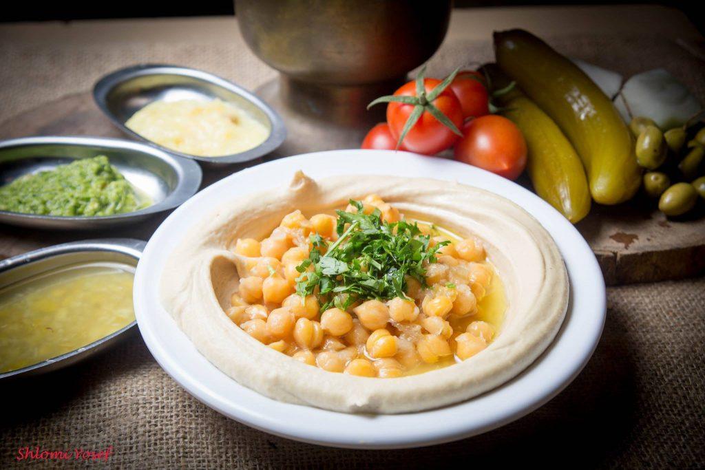 Yanes Hummus