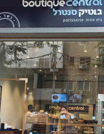Boutique Central Florentin