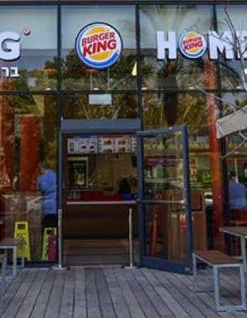 Burger King Ramat Hahayal
