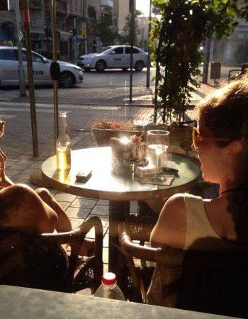 Cafe Bialik
