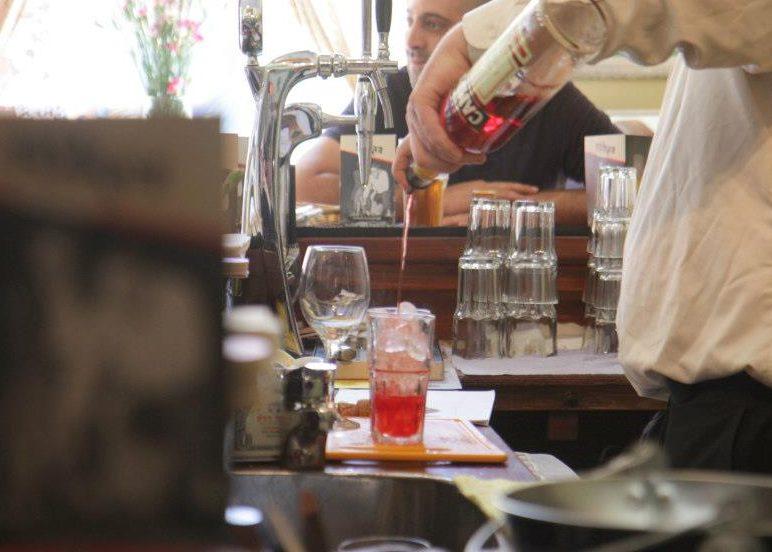 HaGe'ula bar