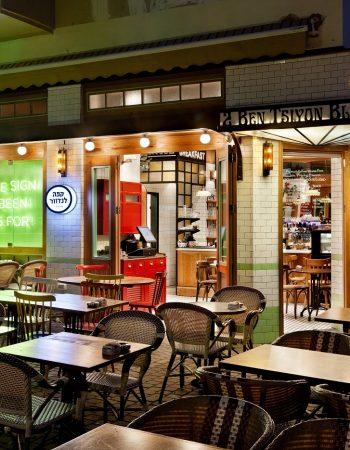 Landwer Café King George