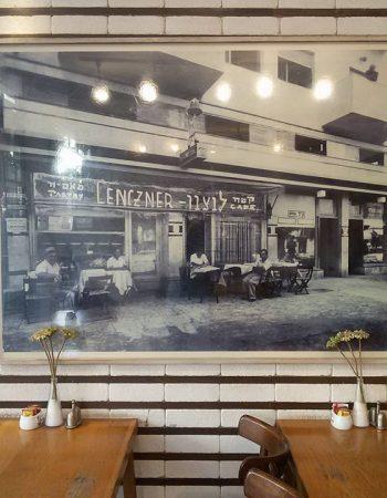 LunchNer Cafe