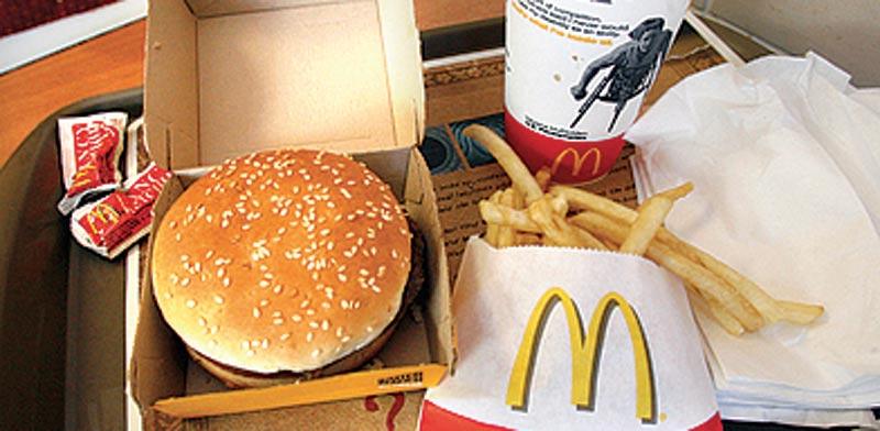 McDonalds Hayarkon