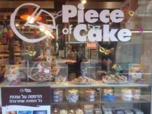 Piece of Cake King George