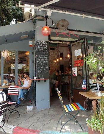 Shmanmonet Cafe