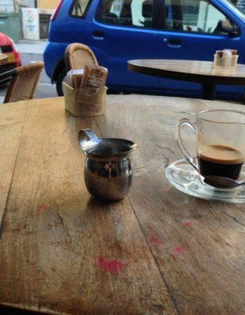Siach Cafe