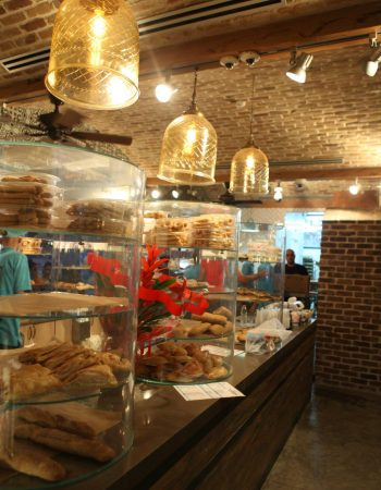 Abouelafia Bakery Port