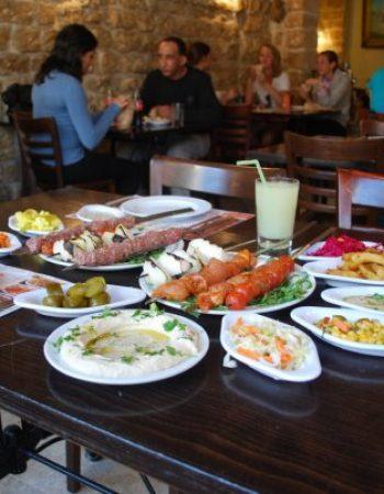 Abouelafia Restaurant
