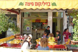 Bazillicom Yehuda Maccabi