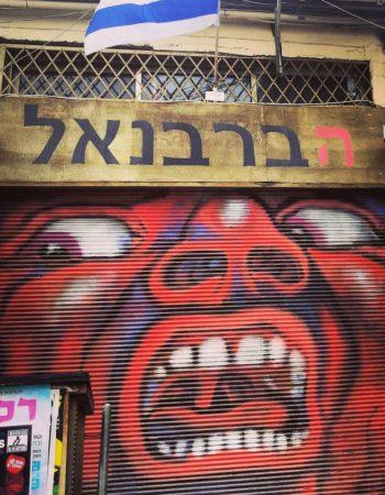 Habarbanel Herzl