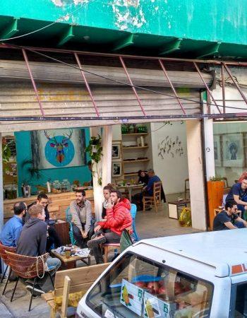 Les Cafe