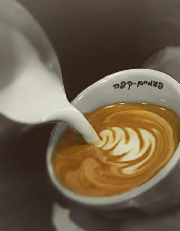Paamaim Cafe
