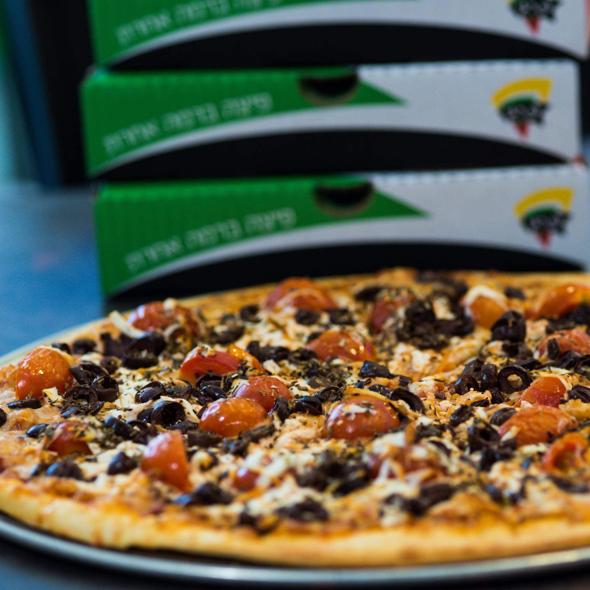 Prego Pizza - quality Pizzeria in Tel-aviv with affordable ...