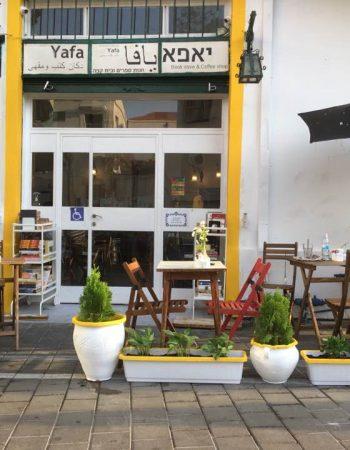 Yafa Cafe