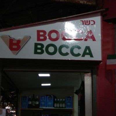 Bocca Bocca