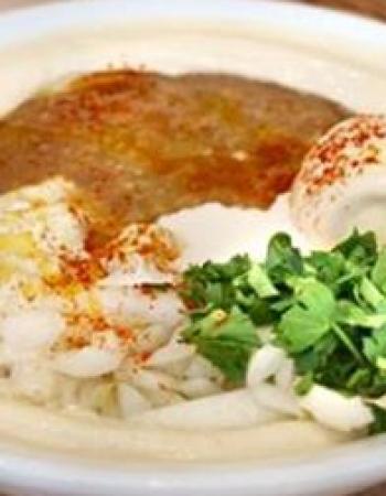 Bahadonas Hummus
