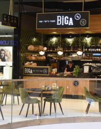 Biga Fashion Mall