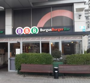 Burgus Burger Bar Yigal Alon