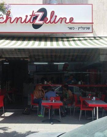 Schnitzeline Yad Harutsim