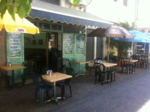 Erez restaurant
